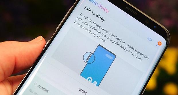آیا گوشی های گلکسی A مدل 2018 سامسونگ به دکمه بیکسبی مجهز میشوند؟