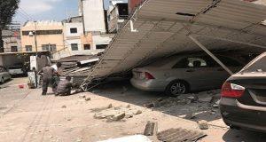 زلزله 7.1 ریشتری مکزیک