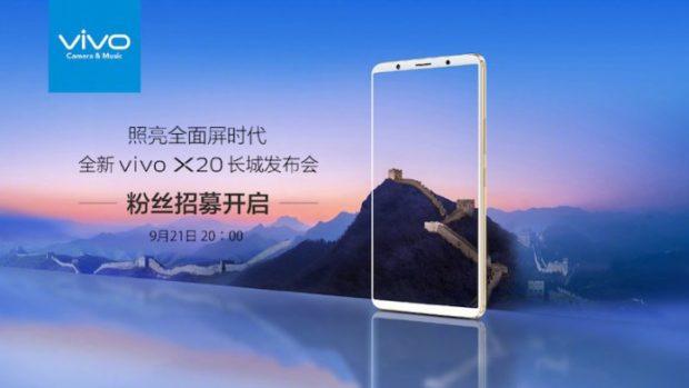 تاریخ معرفی گوشی ویوو X20 مشخص شد؛ میانرده چینی با 6 گیگابایت رم