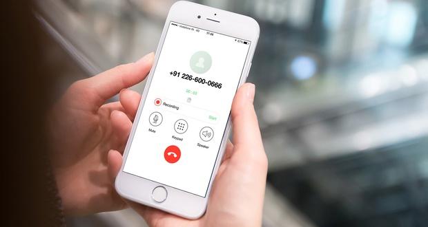 ضبط مکالمات تلفنی در آیفون