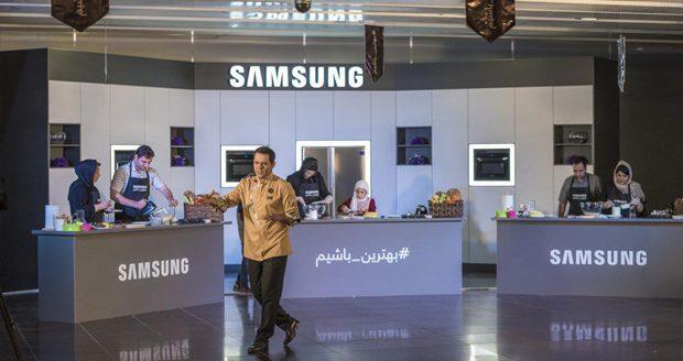 مسابقه آشپزی سامسونگ