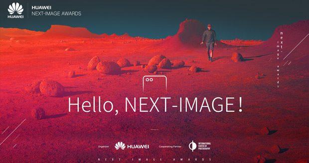 جایزه سالانه Next Image هواوی