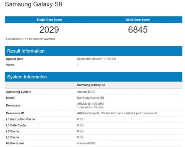 اندروید 8.0 اوریو برای گلکسی S8