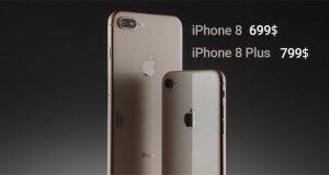 زمان عرضه و قیمت آیفون 8 و آیفون 8 پلاس اپل ؛ iPhone 8 and 8 Plus Price