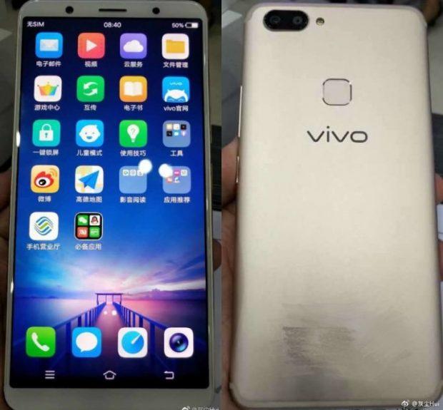 گوشی ویوو X20
