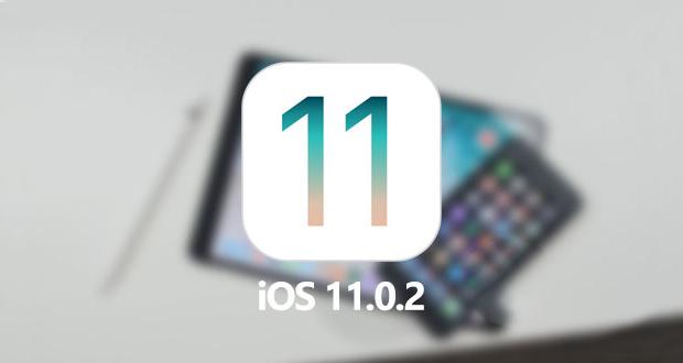 اپل آپدیت آی او اس 11.0.2 را با رفع یک مشکل مهم منتشر کرد