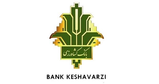 برنامه همراه بانک کشاورزی