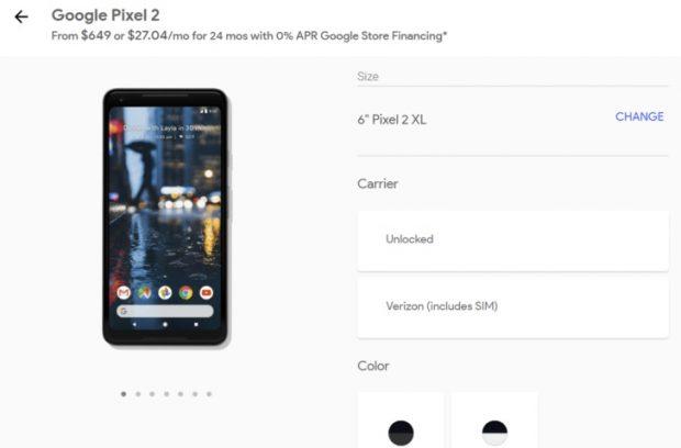 پیش فروش گوگل پیکسل 2