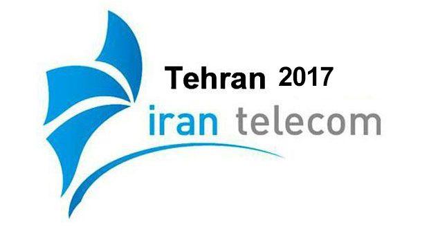 نمایشگاه ایران تله کام 2017