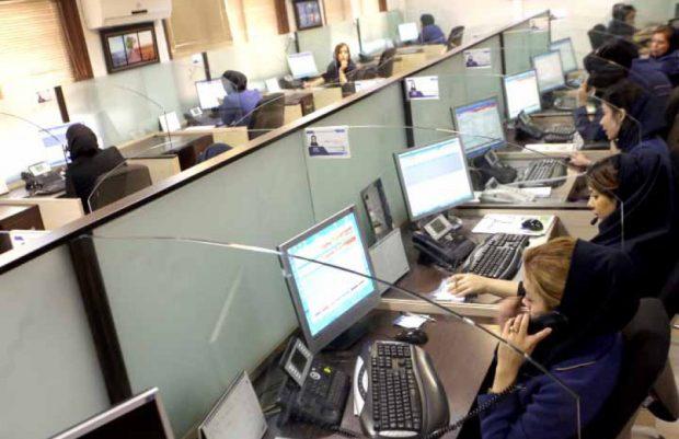 مرکز تماس موبایل سامسونگ