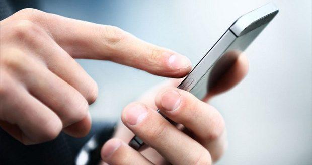 سامانه واردات گوشی تلفن همراه