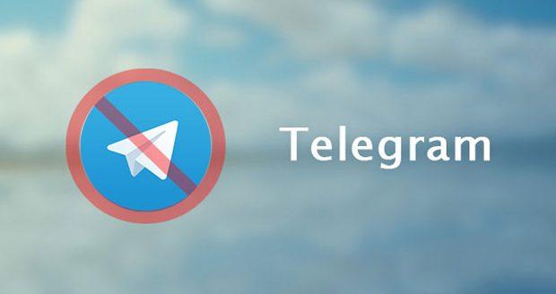 فیلتر تلگرام در ایران