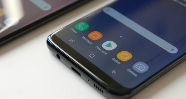 گوشی موبایل گلکسی اس 9 به سنسور تشخیص آلودگی هوا تجهیز میشود؟