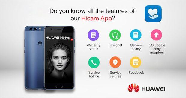 نرم افزار خدمات پس از فروش HiCare