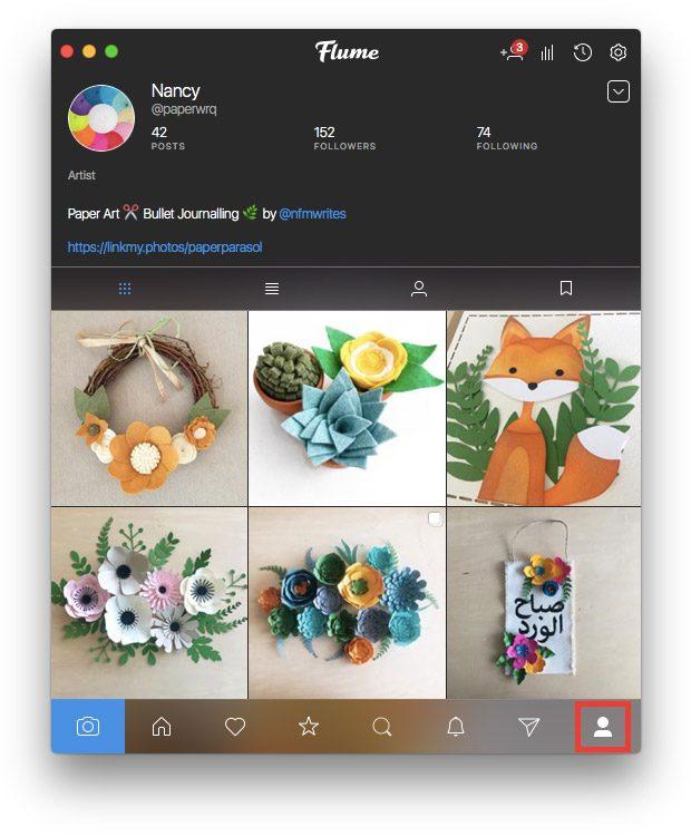 مشاهده تصاویر ذخیره شده اینستاگرام