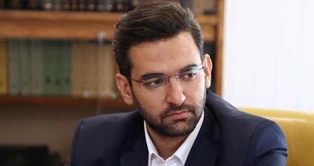 محمد جواد آذری جهرمی