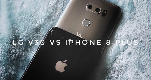 مقایسه دوربین ال جی وی 30 و آیفون 8 پلاس ؛ شما بگویید کدام بهتر است؟ (نظرسنجی)