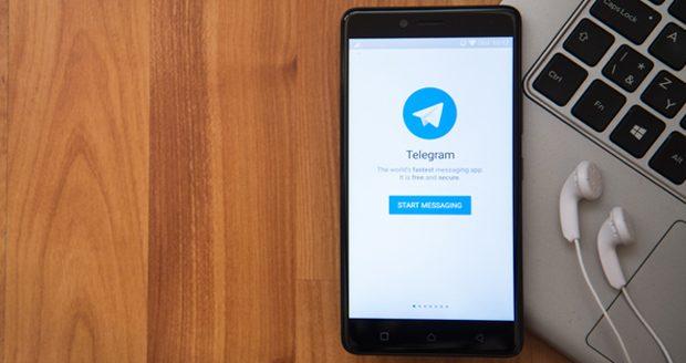 مسدود کردن تلگرام