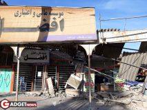 عکس زلزله کرمانشاه - سرپل ذهاب