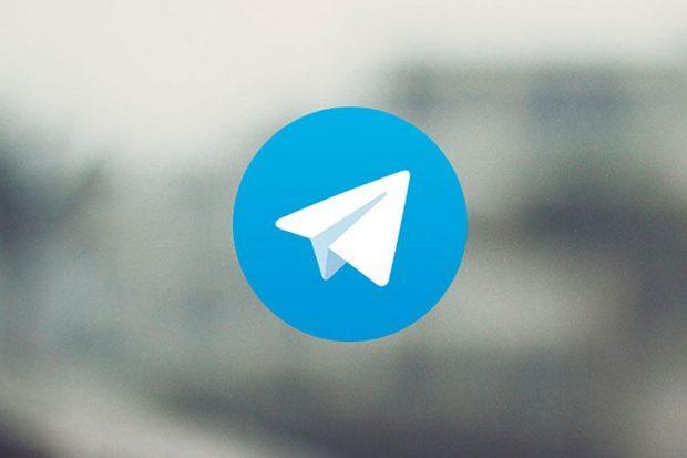 کاربران ایرانی در تلگرام