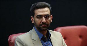 تجهیزات وای فای ایران در عراق