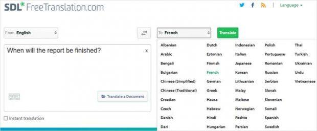 مترجم آنلاین برتر