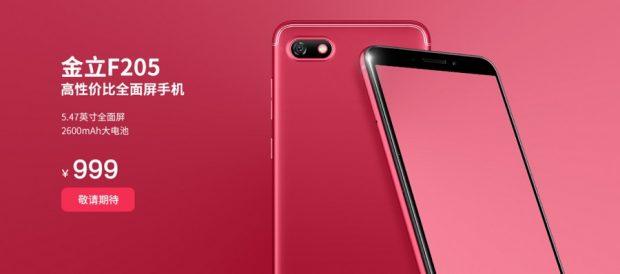 سه گوشی تمام صفحه جیونی اف 6 ، اف 205 و استیل 3 معرفی شدند
