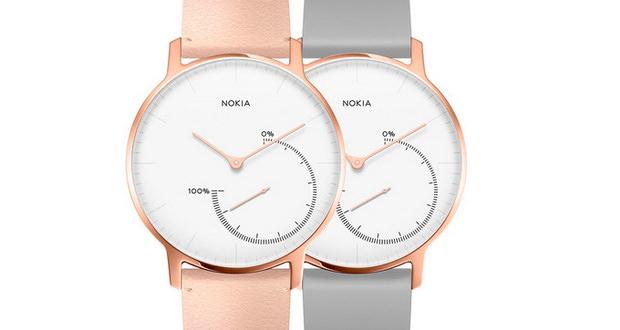 ساعت هوشمند نوکیا استیل