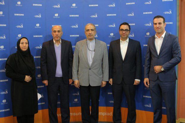 المپیاد تکنسین های ایران