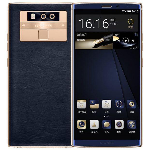 گوشی لاکچری جیونی M7 Plus