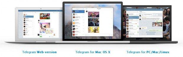 نسخه بتای جدید تلگرام