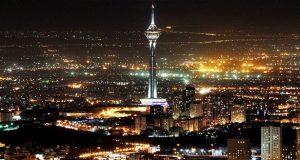 نقاط امن شهر تهران