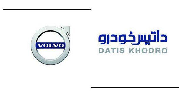 شرکت داتیس خودرو