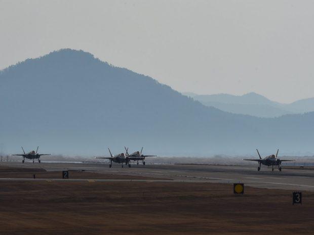 رزمایش هوایی مشترک