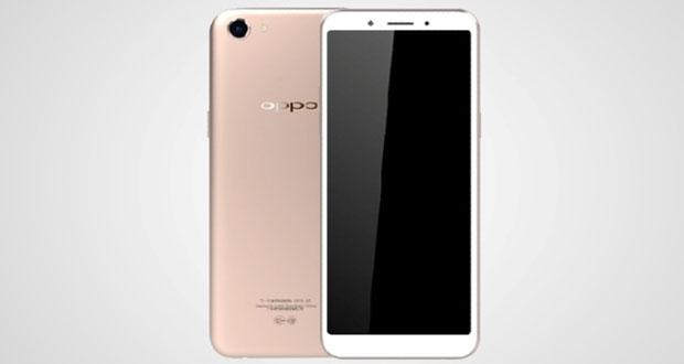 اوپو ای 83 (Oppo A83)