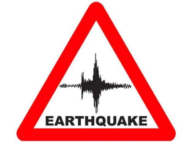 اقدامات هنگام وقوع زلزله