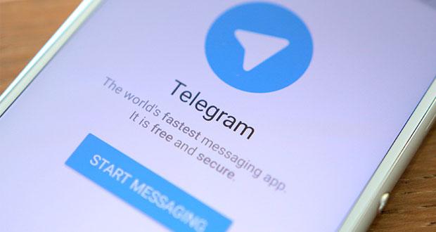تلگرام قطع شد؛ آیا تلگرام در ایران فیلتر شده است؟