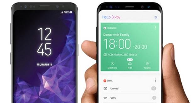 مقایسه ظاهری گلکسی S8 و گلکسی SS9