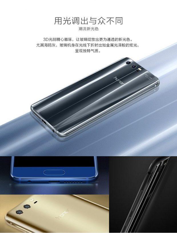آنر 9- زیباترین گوشی های چینی سال