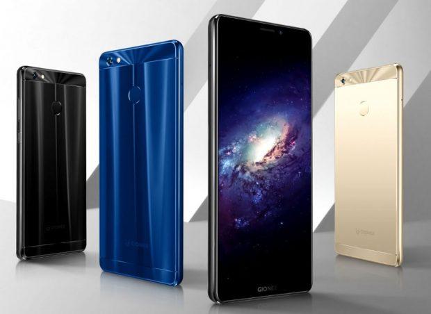 جیونی ام 7- زیباترین گوشی های چینی سال