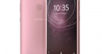 اکسپریا ال 2- قیمت گوشی های سونی اکسپریا ایکس ای 2، ایکس ای 2 اولترا و ال 2