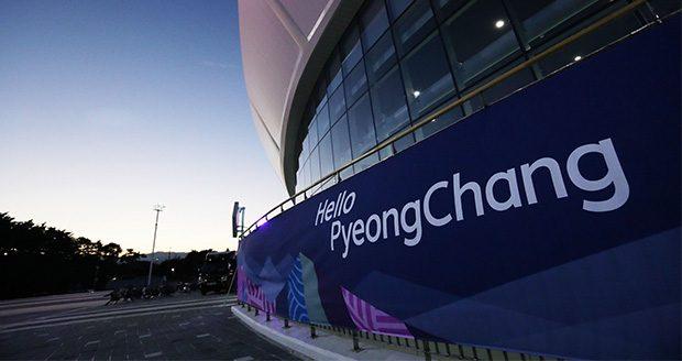 حمله سایبری به سرورهای مراسم افتتاحیه بازی های المپیک زمستانی 2018