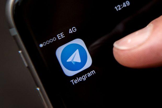 سو استفاده جنسی از کودکان در تلگرام