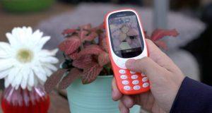 موبایل 4G جدید نوکیا