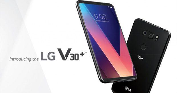 V30 پلاس ال جی