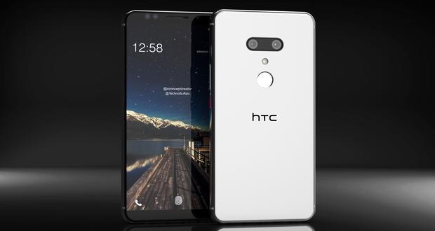 مشخصات گوشی اچ تی سی یو 12 (HTC U12) لو رفت