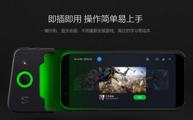 گوشی گیمینگ شیائومی با نام شیائومی بلک شارک عرضه شد