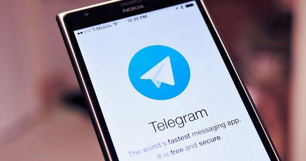 افت سرعت تلگرام