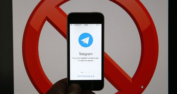 فیلتر شدن تلگرام