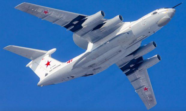 بریوف A-50U